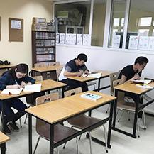 現地での日本語学習
